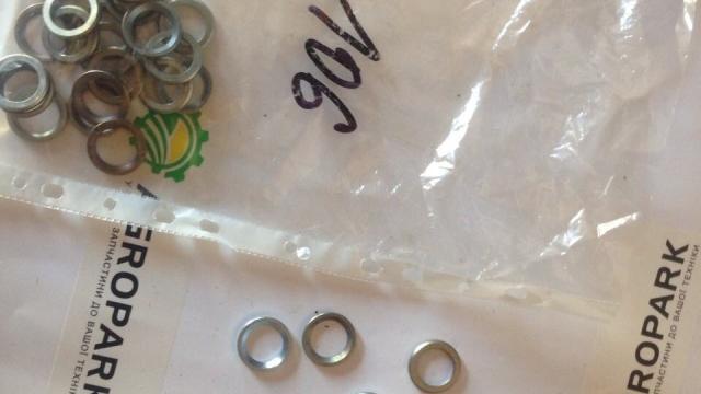 Конусне металеве кільце 501106