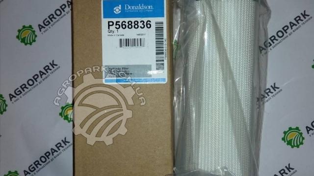 Фільтр гідравлічний P568836 (AL160771/AL203061)