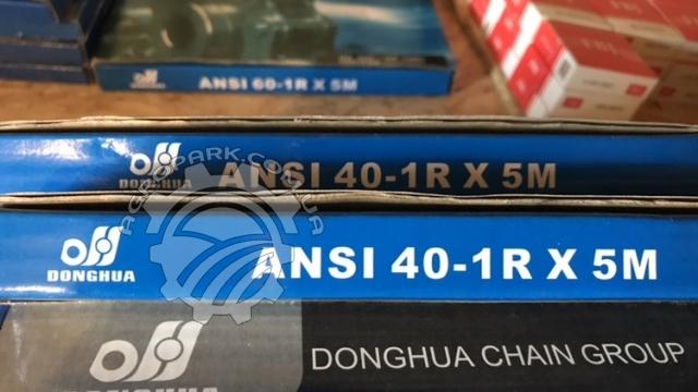 Ланцюг роликовий тип 40 136-112D / G3310-132 / AA48459