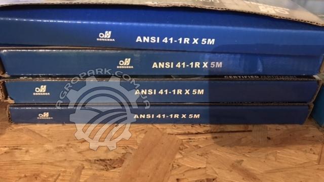 Ланцюг роликовий тип 41 G3303-98 / AA42795 / G3303-114