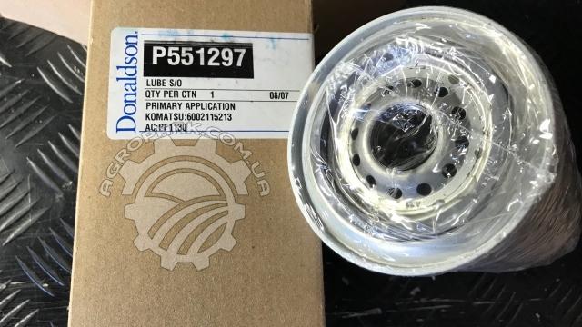 Фільтр оливи двигуна