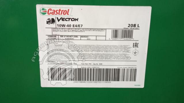 Vecton 10W-40